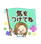 大人女子の日常【元気!体調気づかい】(個別スタンプ:08)
