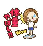 大人女子の日常【元気!体調気づかい】(個別スタンプ:36)