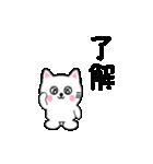 動く白いねこ3(個別スタンプ:02)