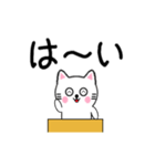 動く白いねこ3(個別スタンプ:03)
