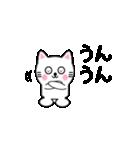 動く白いねこ3(個別スタンプ:04)