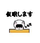 動く白いねこ3(個別スタンプ:07)