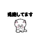 動く白いねこ3(個別スタンプ:10)
