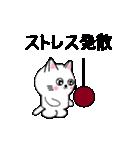 動く白いねこ3(個別スタンプ:22)