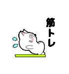 動く白いねこ3(個別スタンプ:23)