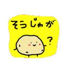 ★【だ・じ・ゃ・れ】じゃが?★(個別スタンプ:1)