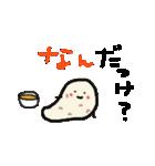 ★【だ・じ・ゃ・れ】じゃが?★(個別スタンプ:2)