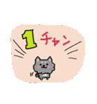 ★【だ・じ・ゃ・れ】じゃが?★(個別スタンプ:3)