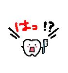 ★【だ・じ・ゃ・れ】じゃが?★(個別スタンプ:4)