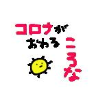 ★【だ・じ・ゃ・れ】じゃが?★(個別スタンプ:5)
