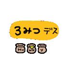 ★【だ・じ・ゃ・れ】じゃが?★(個別スタンプ:7)
