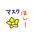 ★【だ・じ・ゃ・れ】じゃが?★(個別スタンプ:8)
