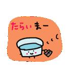 ★【だ・じ・ゃ・れ】じゃが?★(個別スタンプ:9)