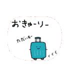 ★【だ・じ・ゃ・れ】じゃが?★(個別スタンプ:10)
