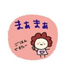 ★【だ・じ・ゃ・れ】じゃが?★(個別スタンプ:12)