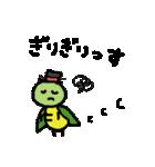 ★【だ・じ・ゃ・れ】じゃが?★(個別スタンプ:15)
