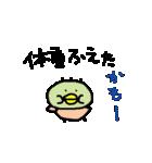★【だ・じ・ゃ・れ】じゃが?★(個別スタンプ:16)