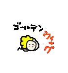 ★【だ・じ・ゃ・れ】じゃが?★(個別スタンプ:17)