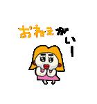★【だ・じ・ゃ・れ】じゃが?★(個別スタンプ:20)