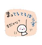 ★【だ・じ・ゃ・れ】じゃが?★(個別スタンプ:25)