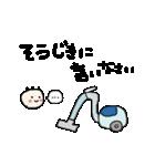 ★【だ・じ・ゃ・れ】じゃが?★(個別スタンプ:26)