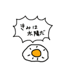 ★【だ・じ・ゃ・れ】じゃが?★(個別スタンプ:29)