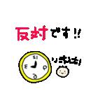 ★【だ・じ・ゃ・れ】じゃが?★(個別スタンプ:33)