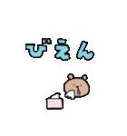 ★【だ・じ・ゃ・れ】じゃが?★(個別スタンプ:34)