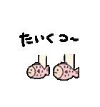 ★【だ・じ・ゃ・れ】じゃが?★(個別スタンプ:35)