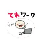★【だ・じ・ゃ・れ】じゃが?★(個別スタンプ:37)