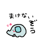 ★【だ・じ・ゃ・れ】じゃが?★(個別スタンプ:40)