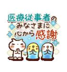 応援✨インコちゃんより心をこめて(個別スタンプ:37)