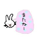 どこにでもいるウサギ(個別スタンプ:2)