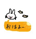 どこにでもいるウサギ(個別スタンプ:9)