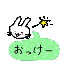 どこにでもいるウサギ(個別スタンプ:12)