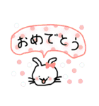 どこにでもいるウサギ(個別スタンプ:16)