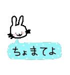 どこにでもいるウサギ(個別スタンプ:17)