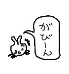 どこにでもいるウサギ(個別スタンプ:21)