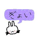 どこにでもいるウサギ(個別スタンプ:22)