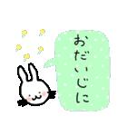 どこにでもいるウサギ(個別スタンプ:24)