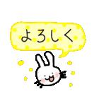 どこにでもいるウサギ(個別スタンプ:26)
