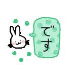 どこにでもいるウサギ(個別スタンプ:27)