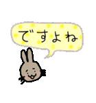 どこにでもいるウサギ(個別スタンプ:28)