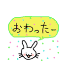 どこにでもいるウサギ(個別スタンプ:34)