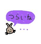 どこにでもいるウサギ(個別スタンプ:35)