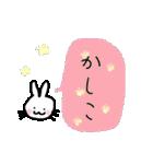 どこにでもいるウサギ(個別スタンプ:37)