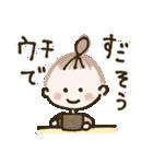 コロナに負けない♡おだんごガール(個別スタンプ:1)