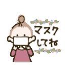 コロナに負けない♡おだんごガール(個別スタンプ:2)