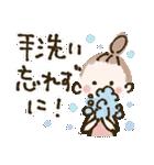 コロナに負けない♡おだんごガール(個別スタンプ:3)