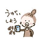 コロナに負けない♡おだんごガール(個別スタンプ:4)